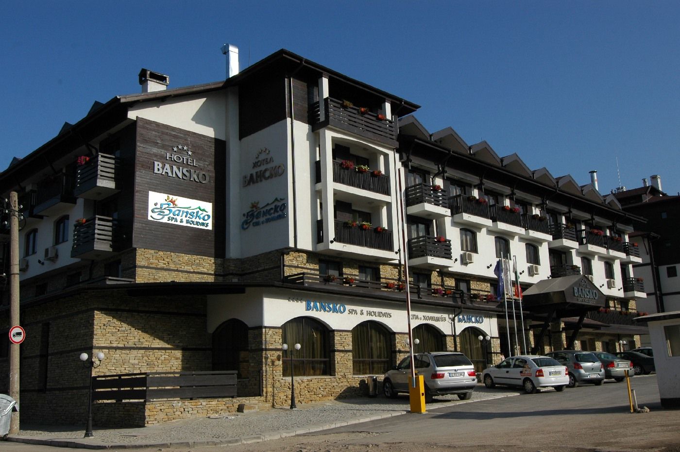 Book rooms in Hotel Bansko SPA & Holidays All Inclusive
